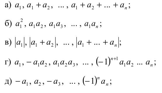 Даны натуральное число n действительные числа x1 xn