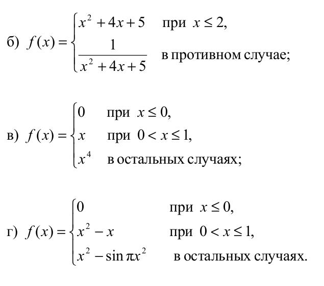 абрамов задачи по программированию решебник