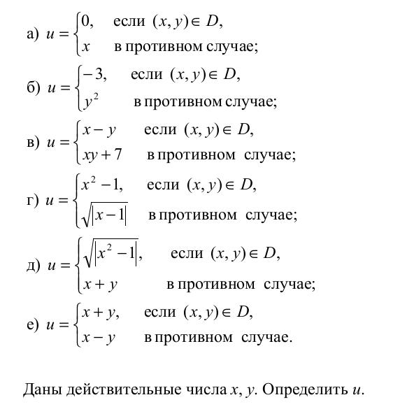 Задачи абрамова по программированию решебник
