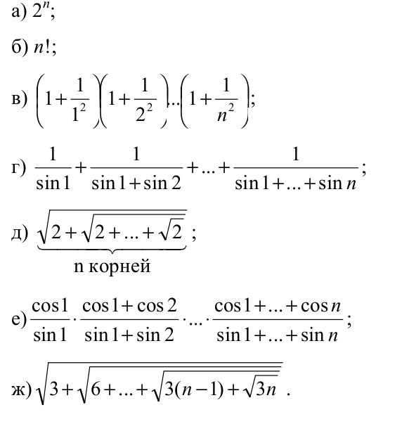 абрамова задачам программированию к решебник по